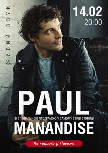 Paul Manandise