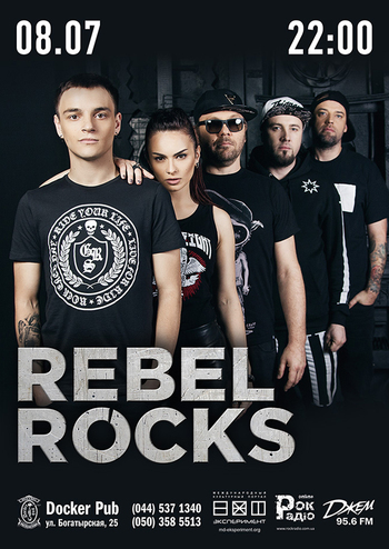 Rebel Rocks