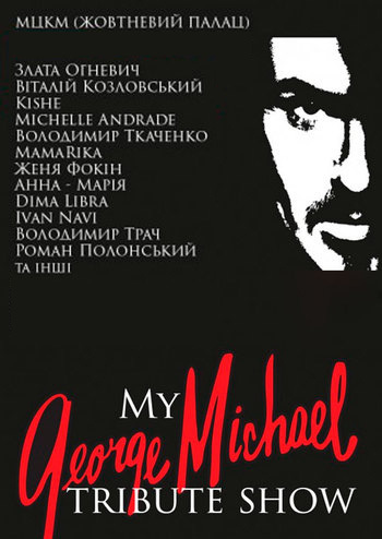 My George Michael Tribute Show