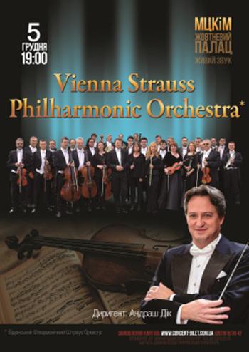 Vienna Philharmonic Strauss Orchestra